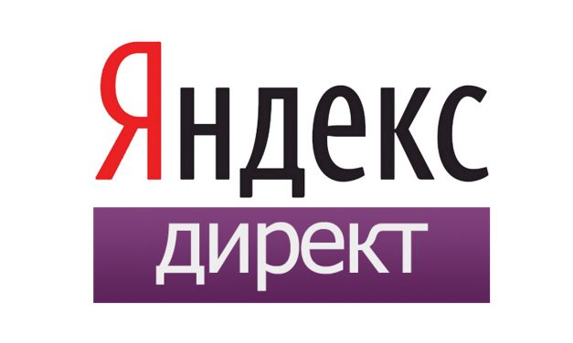 Яндекс-Директ больше не работает!